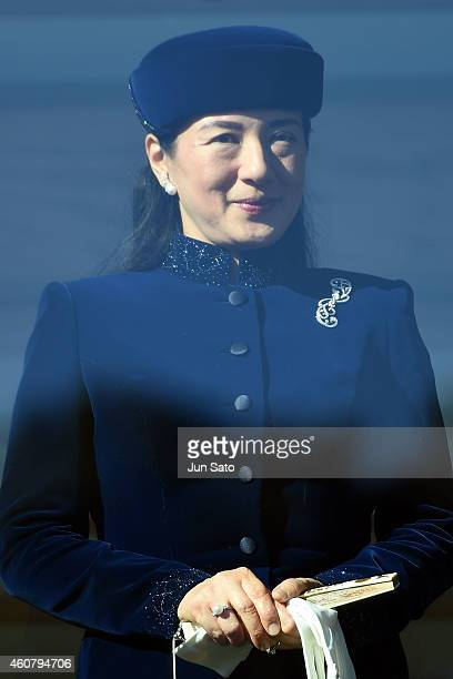 Crown Princess Masako greets the public at the Imperial Palace on December 23 2014 in Tokyo Japan Emperor Akihito of Japan turned 81 on December 23...