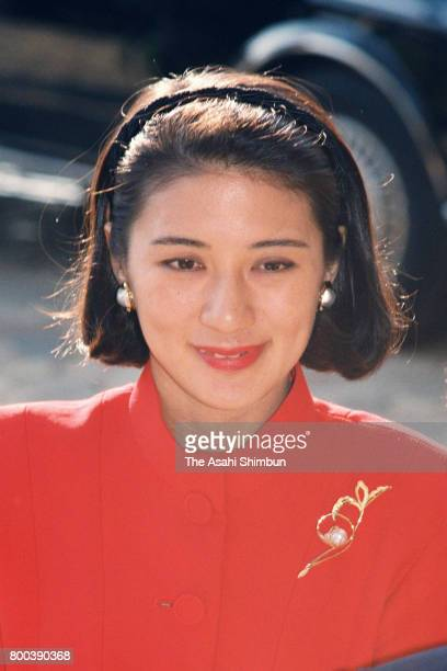 Crown Princess Masako is seen on arrival at Ibaraki Nature Museum on October 23 1995 in Iwai Ibaraki Japan