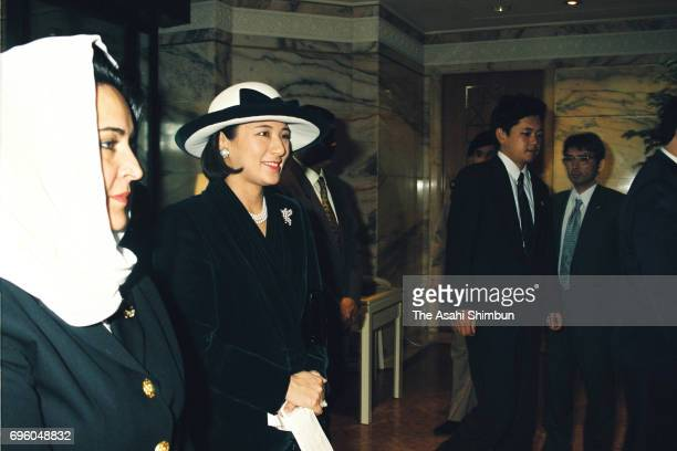 Crown Princess Masako is seen on arrival at the Bayan Palace on January 21 1995 in Kuwait City Kuwait