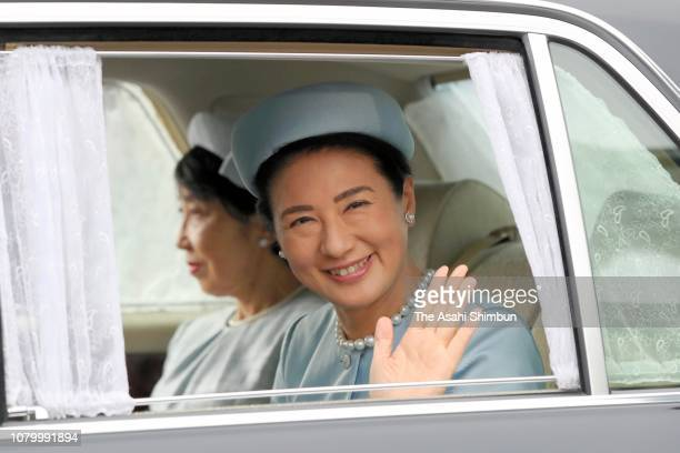 Crown Princess Masako is seen on arrival at the Imperial Palace to meet Emperor and Empress as she turns 55 on December 09 2018 in Tokyo Japan