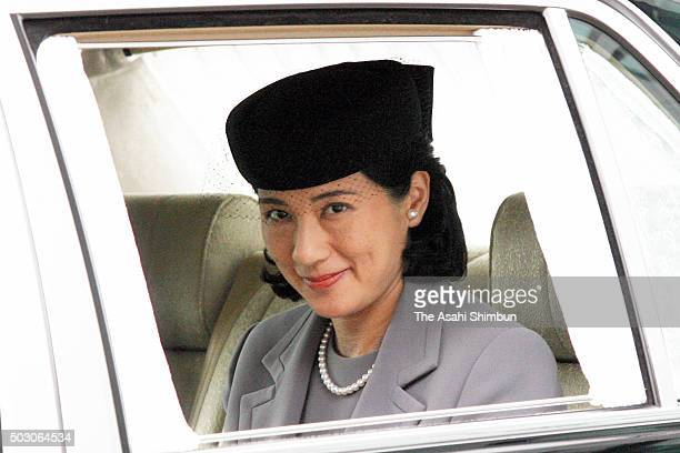 Crown Princess Masako is seen on arrival at the Imperial Palace to meet Emperor and Empress on October 4 2006 in Tokyo Japan