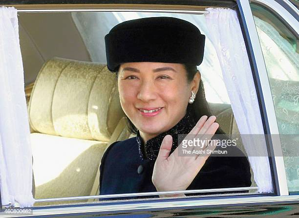 Crown Princess Masako is seen upon arrival at the Imperial Palace on December 23 2014 in Tokyo Japan