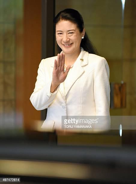 Crown Princess Masako sees off Crown Prince Naruhito upon his departure for the US at the Akasaka Palace in Tokyo on November 17 2015 Crown Prince...