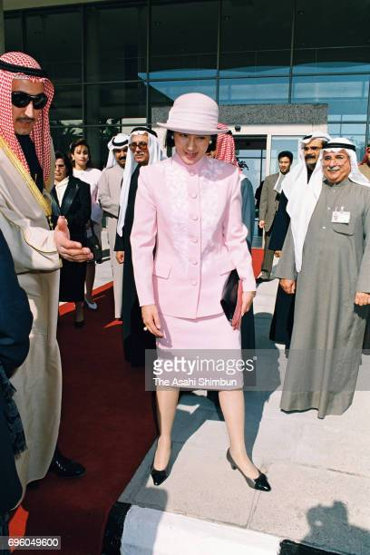 Crown Princess Masako visits the Kuwait Institute for Scientific Research on January 22 1995 in Kuwait City Kuwait