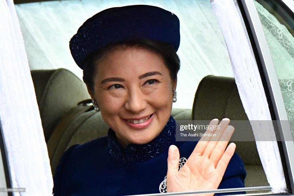 Emperor Akihito Turns 85 : News Photo