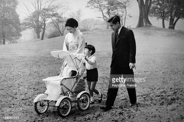 Crown Princess Michiko and Crown Prince Akihito of Japan and their elder son Prince Naruhito after the ceremony for the four months of young Fumihito...