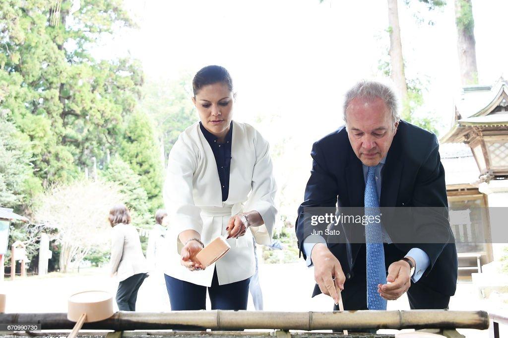 Crown Princess Victoria Of Sweden Visits Japan - Day 4 : News Photo