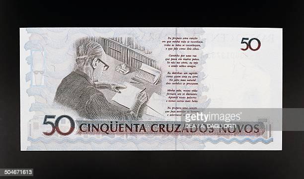 50 cruzados novos banknote 1990 reverse Carlos Drummond de Andrade Brazil 20th century