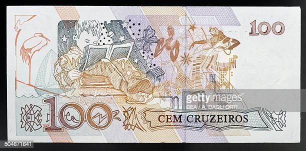 Cruzeiros banknote, 1990-1999, reverse, child reading a book. Brazil, 20th century.