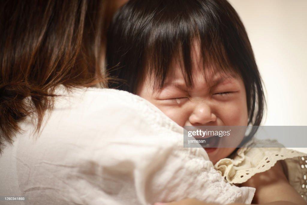 Crying baby : Stock Photo