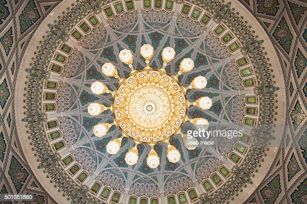 Crystal Chandelier in the dome of the Prayer Hall