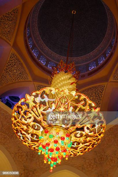 Crystal Chandelier in the Grand Mosque