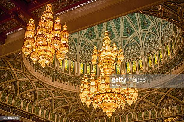 Crystal chandelier inside The Grand Mosque.