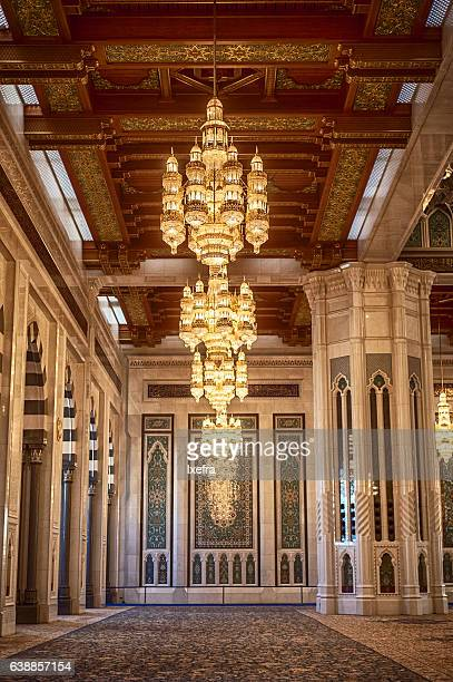 Crystal chandeliers and interior decor of the Grand Mosque