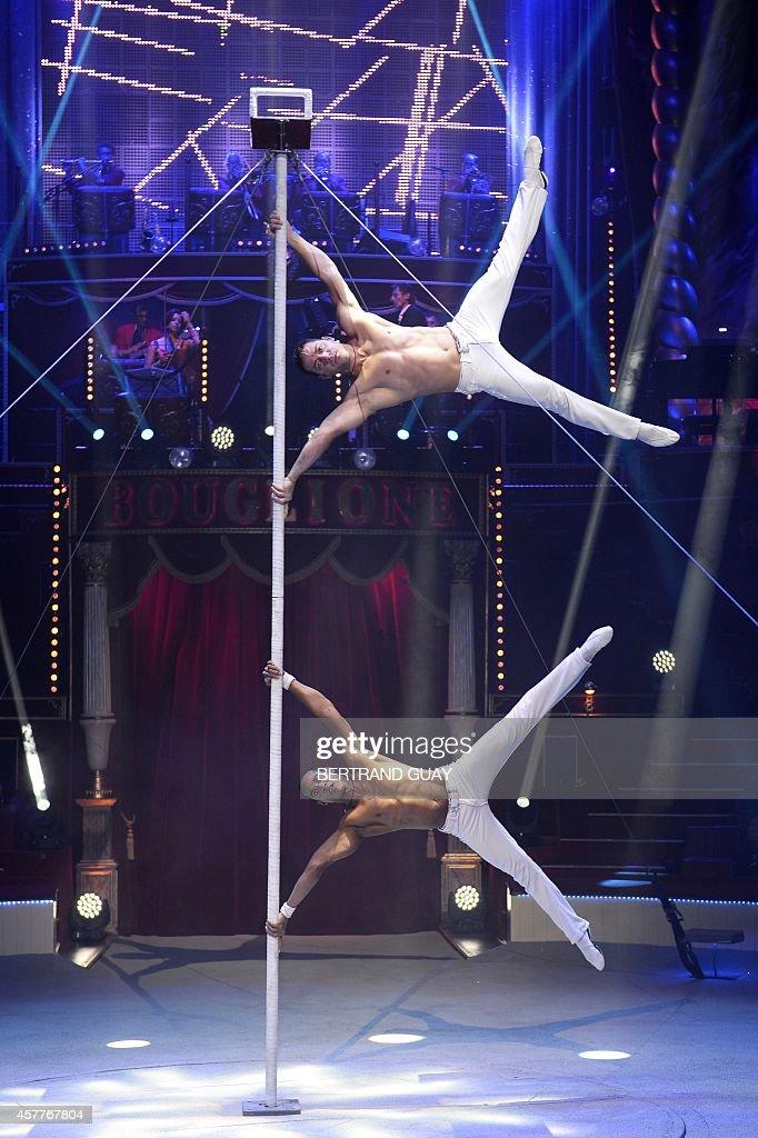 Эро в цирке видео