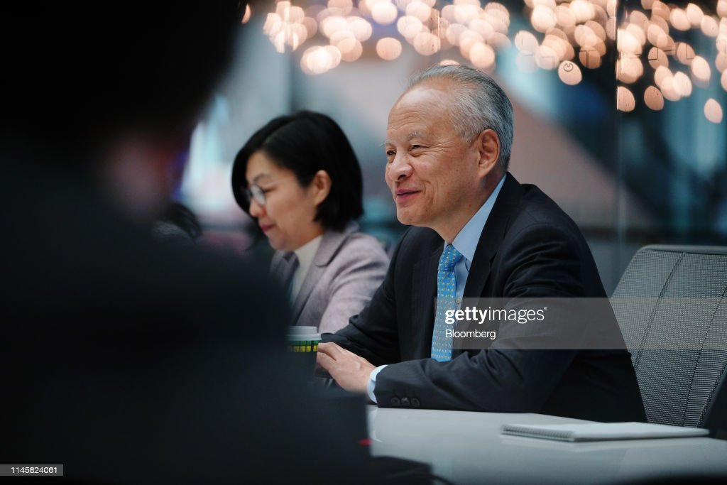 NY: China's Ambassador To U.S. Cui Tiankai Interview