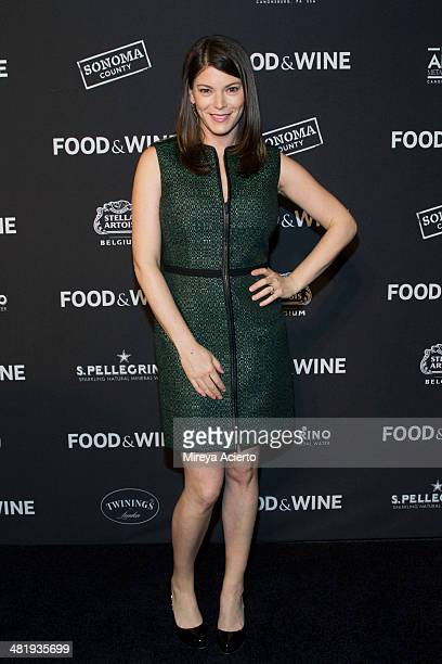 Culinary expert Gail Simmons attends the 2014 FOOD WINE Best New Chefs Party at Powerhouse at The American Museum of Natural History on April 1 2014...
