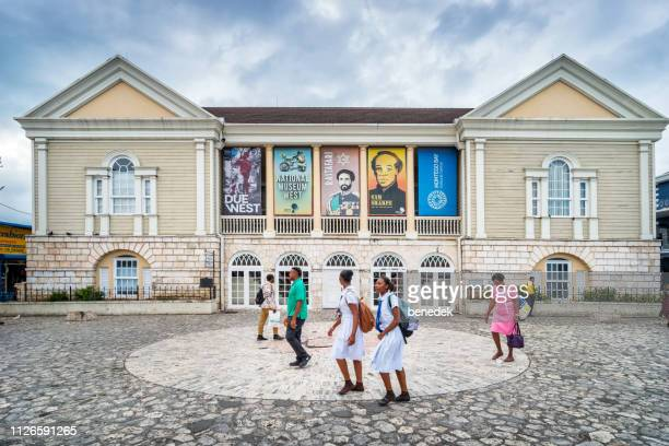 cultural centre on sam sharpe square in downtown montego bay jamaica - montego bay stock pictures, royalty-free photos & images