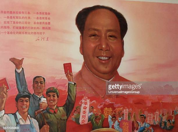 Cultural Revolution Chinese Communist poster