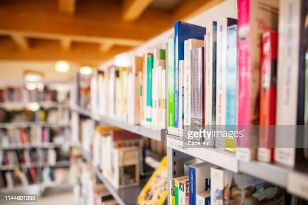 culture - médiathèque, bibliothèque - literatur stock-fotos und bilder