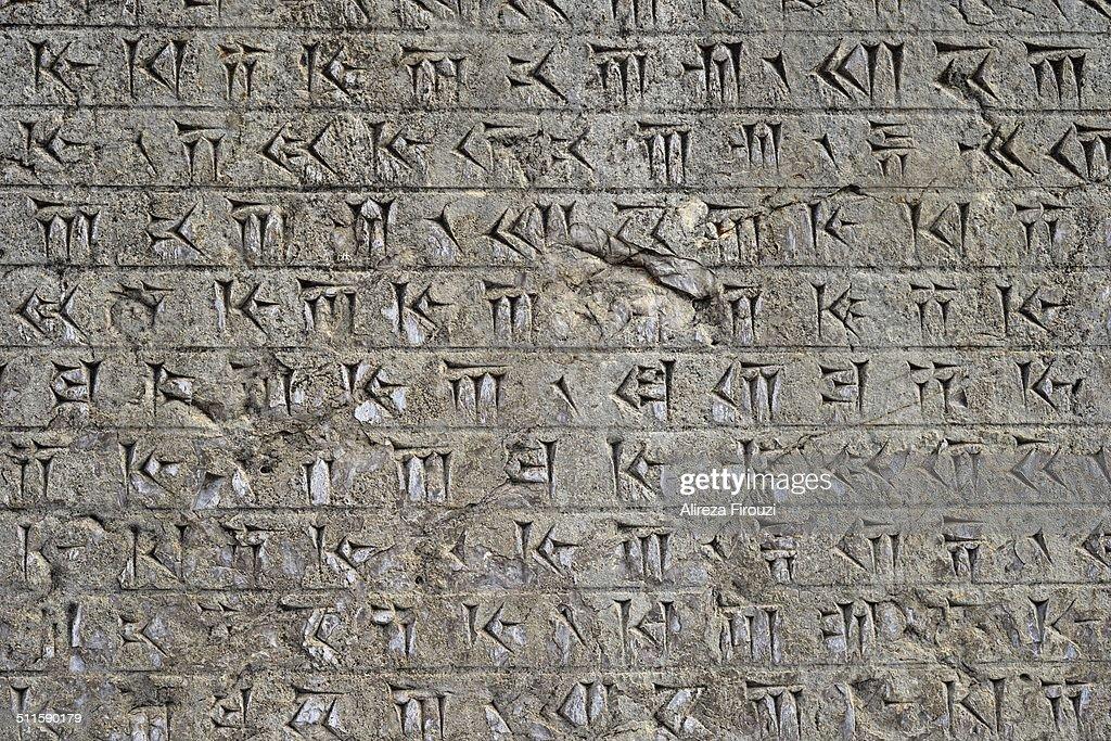 Cuneiform inscription, Persepolis : Stock Photo