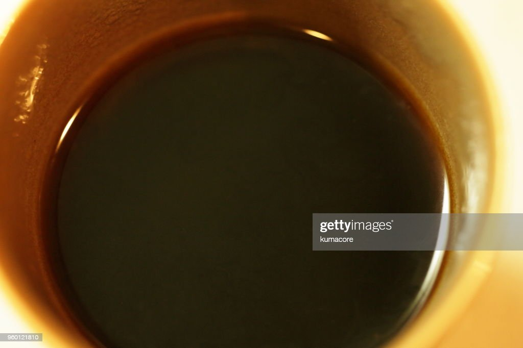 Cup of coffee,close up : Stock-Foto