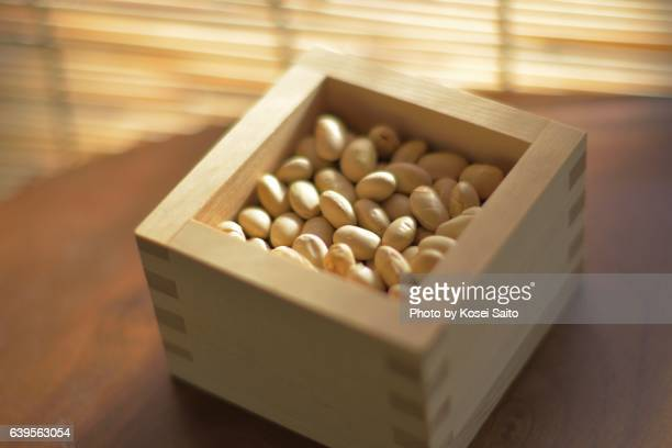 """A cup of soybeans for """"Setsubun"""""""