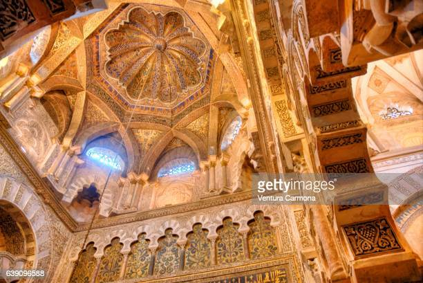 Cupola of the Mosque–Cathedral of Córdoba, Spain