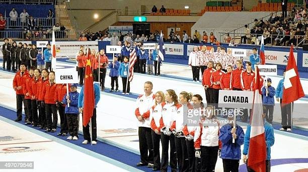 Curlers attend the opening ceremony during World Women's Curling Championship at Aomori Prefecture Skate Center on March 17 2007 in Aomori Japan