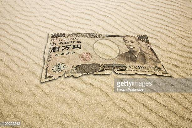 Currency which became sand