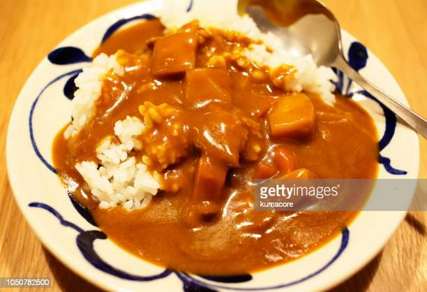 curry and rice, japanese style - curry stock pictures, royalty-free photos & images