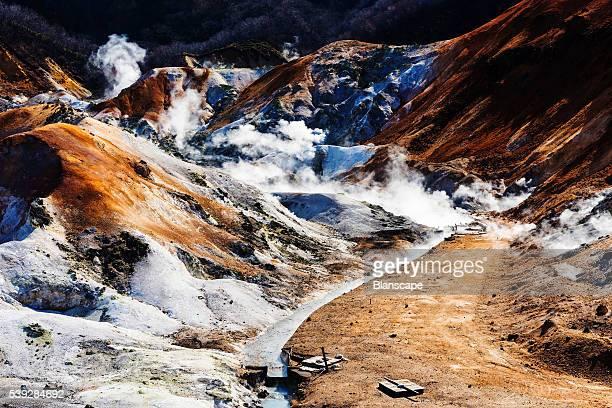 S Curve Noboribetsu Hot Spring or Jigokudani hell valley in Hokkaido