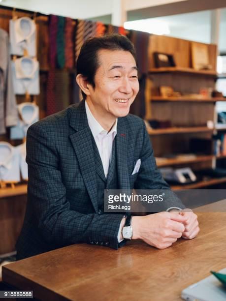 Custom Suit Shop in Tokyo