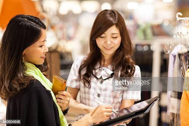 顧客のデパート、デジタルタブレット署名