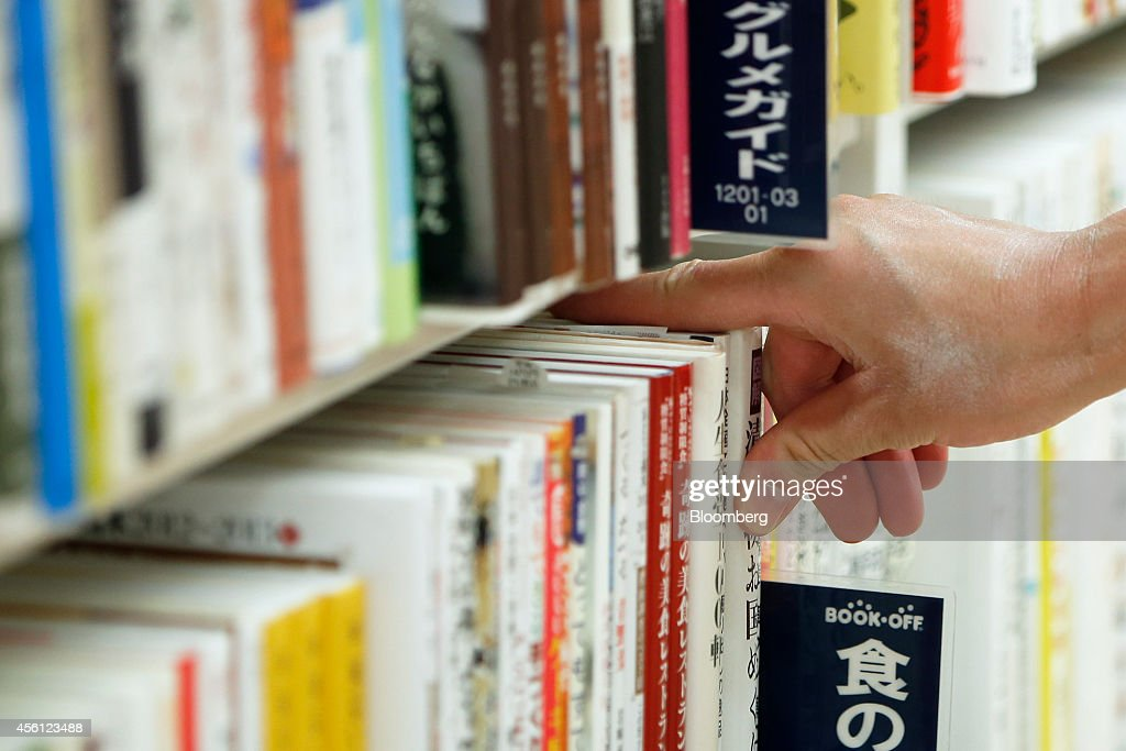 Inside A Secondhand Book Store Operated By Yahoo Japan Corp. And Bookoff Corp. As Japan Consumer Prices Rise 3.1% : News Photo