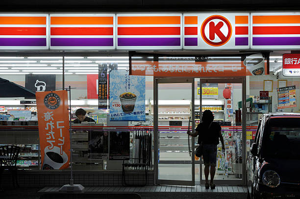 General Images Of Convenience Stores Photos and Images