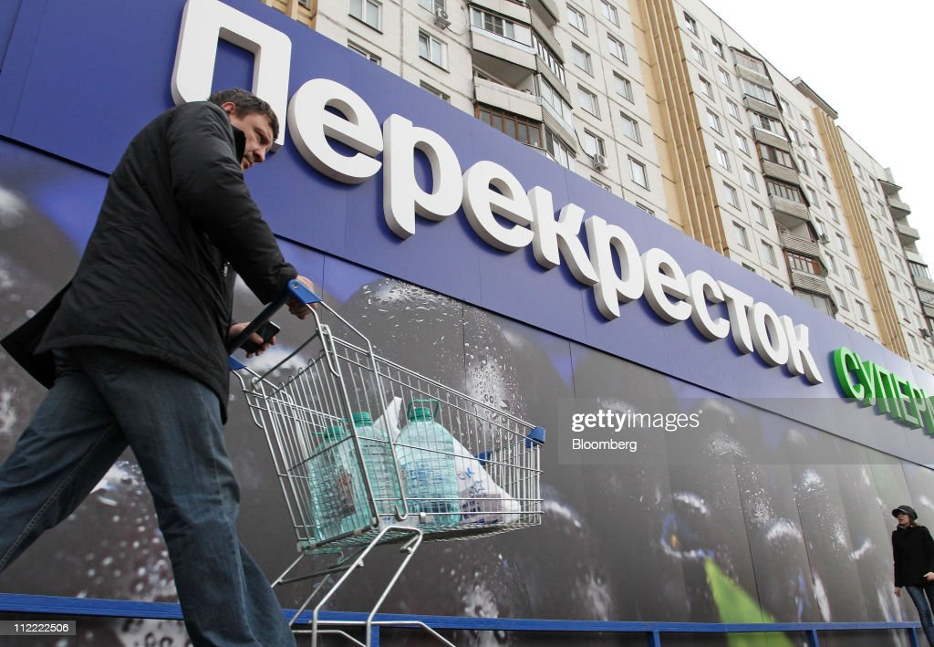 X5 Retail Group NV Russia's Largest Supermarket Chain : News Photo