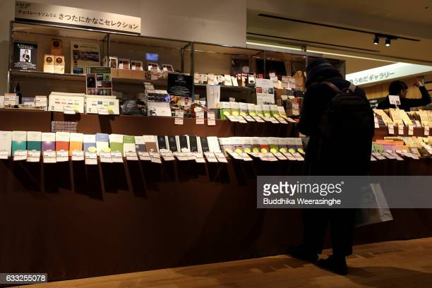 A customer shops Valentine's Day chocolates on display at a Hankyu Department Store on February 1 2017 in Osaka Japan The Hankyu department Store has...