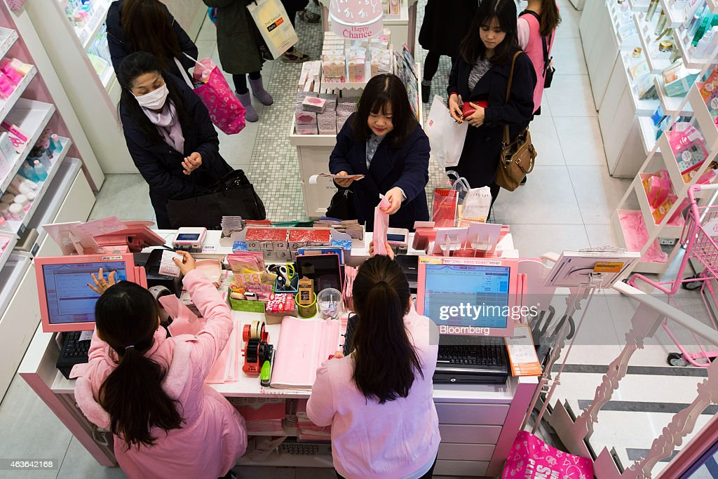Inside Amorepacific Corp. Store And General Retail as Bank of Korea Holds Benchmark Interest Rate Amid Growth Optimism : News Photo