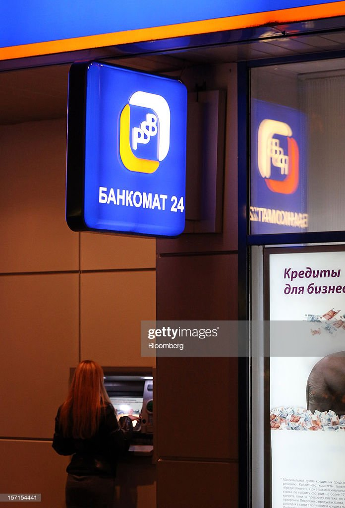 A customer uses an automated teller machine (ATM) at night outside a branch of OAO Promsvyazbank in Moscow, Russia, on Wednesday, Nov. 28, 2012. Bank Rossii proposes government create rule limiting increases of budget funds held at central bank, RIA Novosti reports, citing First Deputy Chairman Alexey Ulyukayev. Photographer: Andrey Rudakov/Bloomberg via Getty Images