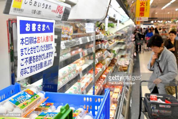 Customers are seen at a super market on September 11 2018 in Sapporo Hokkaido Japan A male resident in Atsuma who was the last reported missing from...