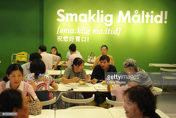 Customers dine at a new IKEA store on August 23 2008 in Nanjing of Jiangsu Province China IKEA launched a new store in Nanjing the sixth Ikea store...