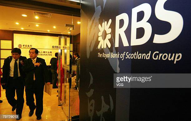 Customers inside the newly opened Royal Bank Of Scotland on March 28 2007 in Beijing China The Bank of China and Royal Bank of Scotland 's first...