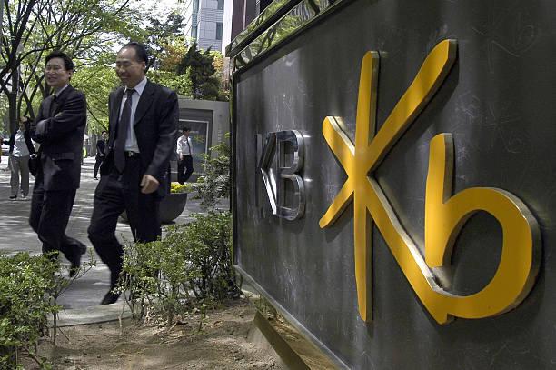 customers leave the kookmin bank headquarters in seoul sout