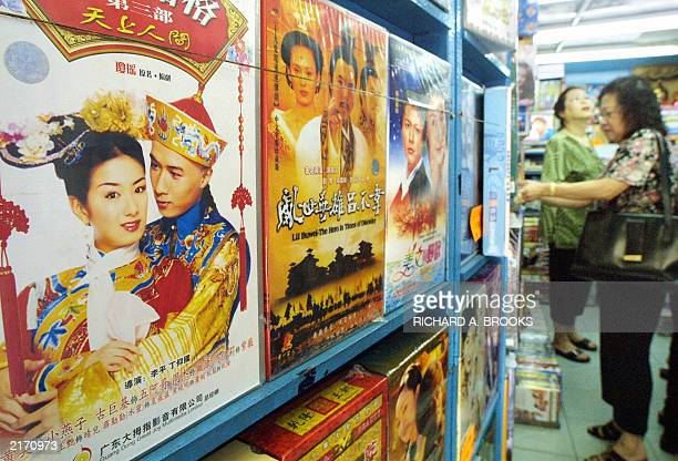 Customers look at the latest DVDs and VCDs imported from mainland China and widely available 12 July 2003 in Hong Kong The Hong Kong film industry...