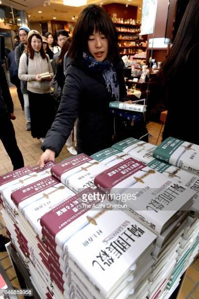 Customers purchase after Haruki Murakami's 'Kishidancho Goroshi' a twovolume work going on sale on February 24 2017 in Tokyo Japan