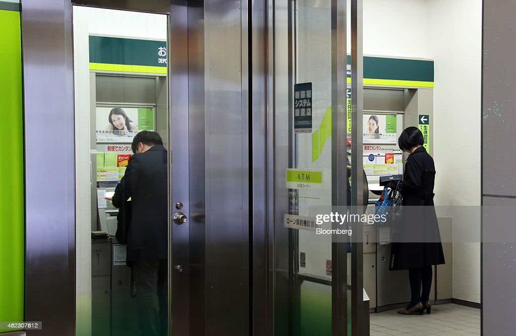Views Of Sumitomo Mitsui Financial Group Inc. Branches As The Company Releases 3Q Earnings : ニュース写真