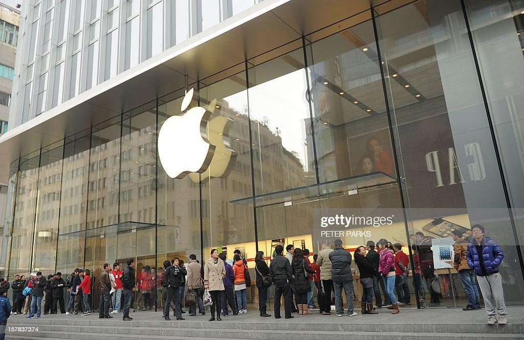 CHINA-US-INTERNET-APPLE : News Photo