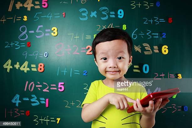 Linda asia los niños, media aritmética