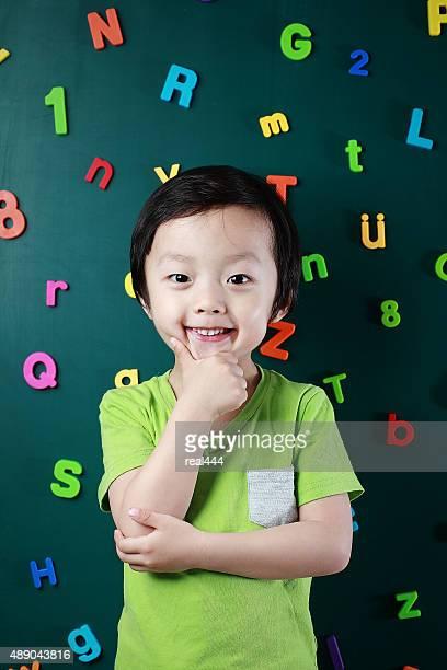 Bambini carino asia
